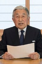天皇が「主権回復の日」に「沖縄の主権は回復されてない」と異議を唱えていた! 安倍政権に奪われる天皇の発言機会
