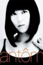 宇多田ヒカルの復帰アルバムを後押ししたのは「自死遺族の会への参加」だった! 母の死を超えた先にあるもの