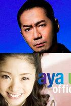 HIROが「レコ大1億円買収」隠しのために妻・上戸彩を利用したヤラセ写真公開! EXILEリーダーの「男らしさ」の正体