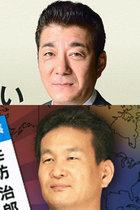 松井知事「土人」発言擁護と同根!『そこまで言って委員会』など大阪のテレビの聞くに堪えない沖縄ヘイト