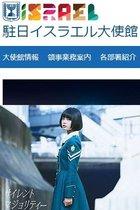 欅坂46ナチス問題でユダヤ人をファンと高須らネトウヨが「被害者ビジネス」と攻撃! 広がる無自覚な歴史修正主義