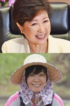 高樹沙耶逮捕報道の中、安倍昭恵が小池百合子との対談で「日本を取り戻すことは大麻を取り戻すこと」宣言