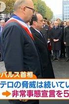 パリ同時多発テロから1年、フィギュア仏大会出場の浅田真央らに「日本代表ウェア」禁止令が! 日本はテロの標的
