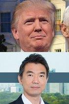 橋下徹のトランプ絶賛に、池上彰と佐藤優が「トランプと橋下は似ている」「安倍首相も同じミニ・サルコジ」