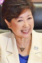 小池百合子の本性が表れた! 五輪施設見直し腰砕けの一方で、韓国人学校貸与撤回の差別政策を強行