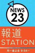 安倍首相が生出演『報ステ』『NEWS23』の異常な弱腰! 厳しい質問をせず、野党や元島民の批判VTRをカット