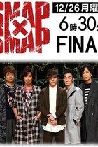 SMAP稲垣、草なぎ、香取の番組はやっぱり終了されてしまう! ジャニーさんの美談コメントやソフト路線は表向きだけ
