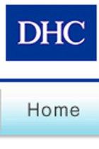 アパホテルに続いてDHC会長の「似非日本人は母国に帰れ」の在日ヘイト発言が発覚! ヘイト経営者こそ日本の恥だ