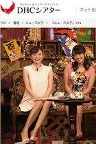 BPO検証で『ニュース女子』沖縄ヘイト特集のデタラメ取材の実態が明らかに! 反対派への誹謗中傷も根拠なし
