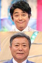松本人志の「大手芸能プロがタブー」発言めぐり、坂上忍と小倉智昭が醜悪な開き直りと逃げの姿勢を露呈