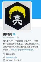 ロンブー田村亮の「ジャニーズ、バーニングタブー」ツイート騒動に凍りつくマスコミ、同じ問題を提起した松本人志も…