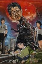 安倍批判の風刺画「晋ゴジラ」が炎上した吉田照美…番組を降板させられても曲げない反権力への思い