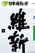 圧力? 松井知事が森友学園の認可審議前に担当の私学課と異例の回数の打ち合わせ! 安倍首相と会う直前にも
