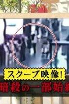 """""""金正男暗殺""""監視カメラ映像に日本のテレビ局が「数百万円」支払い! しかも不正流出映像の疑いが"""
