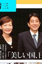 特区指定で血税96億円を手に入れた安倍の親友「加計学園」総帥が「首相の後ろ盾があるから大丈夫」と発言!?