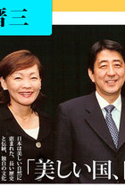 昭恵夫人口利きの証拠「2枚目のFAX」をマスコミはなぜ追及しない? 背後に官邸、山口敬之、田崎史郎の情報操作