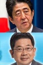 安倍首相が小池晃に証拠を突きつけられ逆ギレ! 森友学園理事長が口利き依頼したのは麻生財務相の側近だった