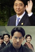 なぜ? 岡田准一と安倍首相が食事!『海賊とよばれた男』アカデミー賞の事前運動か、愛国映画製作の相談か…