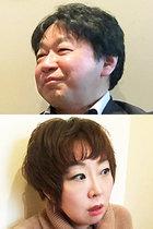 室井佑月が斎藤貴男と「共謀罪」を徹底批判!「安倍政権に逆らう人が片っ端から逮捕される」