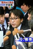 籠池の代わりに菅野完が会見、マスコミが中継を打ち切った爆弾発言の中身! 財務省の工作、稲田の父親、在特会…