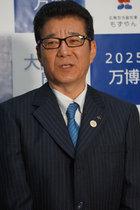 """松井知事""""嘘つき会見""""で露わになった安倍首相との「森友問題」連携プレー!  2人を結びつけた出来事とは?"""