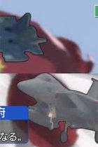 自民・有村治子議員がNHKに「日の丸の上に中国国旗を配置するな」「NHKは中国ファースト」と言いがかり!
