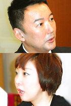 室井佑月が山本太郎に迫る! アッキード事件の闇、安倍首相の素顔、そして原発とマスコミ…