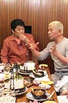 松井一郎知事出演『ダウンタウンなう』の松本人志、坂上忍がヒドすぎる! 森友問題を一切追及せず露骨なヨイショ