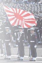 ネトウヨや菅官房長官の「旭日旗」擁護はデタラメ! 侵略戦争で「天皇の分身の旗」と崇めた負の歴史を直視せよ