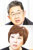 安倍首相はどういうときにキレるのか? 室井佑月と共産党・小池晃が安倍のデタラメ国会答弁を徹底分析