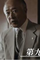 """9条の条文は日本人がつくっていた! NHKが""""日本国憲法はGHQの押し付け""""を真っ向否定する検証番組"""