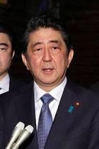 これぞ対照的! 前川前次官が『報ステ』で知性全開した日、安倍首相がヘイトデマ拡散の須田慎一郎のラジオで個人攻撃