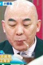 『朝生』初出演の百田尚樹があらゆるテーマで無知さらけ出し大恥! 改憲派学者からも「本当に右なのか」と