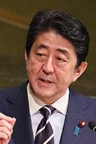 ノーべル平和賞ICANの足を引張り続けた安倍政権! 安倍首相は受賞の事実を無視、ネトウヨは反日攻撃仕掛ける倒錯