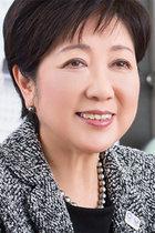 小池百合子イチオシ希望の党公認候補に「性的関係強要」の過去発覚! リベラルはNGだけどセクハラはOKなのか