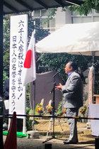 関東大震災朝鮮人虐殺を否定する在特会系ヘイト団体の集会に政治家も参加!「虐殺は正当防衛」とトンデモ主張