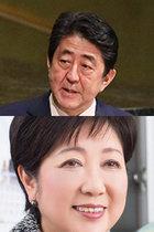 安倍首相と小池百合子はやっぱりお仲間! ニコ生で、安倍「小池さんとまったく同じ意見」小池「安倍政権との違いは受動喫煙」