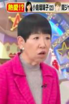 和田アキ子がジャニーズタブー破り! 関ジャニ∞村上とホリプロの後輩・小島瑠璃子の熱愛報道をテレビで事実認定