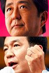 自民圧勝でも光はある! 立憲民主党は共産党や山本太郎と連携してネトウヨに対抗する草の根リベラルを育てよ