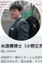 見城徹の安倍ヨイショを批判した水道橋博士がネトウヨの攻撃で炎上! 町山智浩、ラサール石井らも怒りの参戦