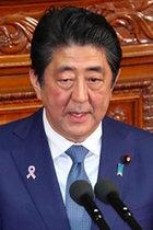"""「米国の北朝鮮攻撃にNOと言えるか」""""身内""""山本一太の質問に安倍首相が答えず…米朝戦争で日本国民100万人が犠牲に"""