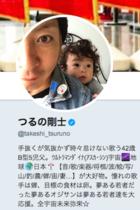 """子連れ出席要求の熊本市議をつるの剛士が「育児を盾にするな」と攻撃! """"やり方が悪い""""批判の裏に親学的本音"""