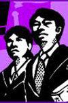 パワハラ対策の法整備が不十分な日本で労働者をどう守るか? さいたま市で職員がパワハラ受け自死した事件では…