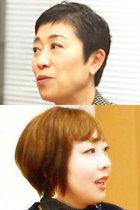 室井佑月が立憲民主党・辻元清美に迫る!「もっとリベラル色を出して」「枝野さんは信用できるの」