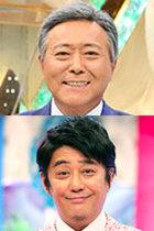 小倉智昭、坂上忍がゴールデングローブ賞受賞式に「胸開けドレス着てセクハラダメとか言うな」と女性差別発言