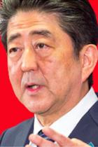安倍首相が朝日新聞めぐる答弁で「NHKに圧力と捏造された」と大嘘! 裁判で明らかになった安倍の圧力発言