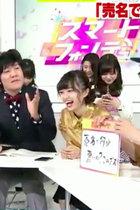 NGT48中井りかが上西小百合元議員に心酔!「上西さん大好き」「アイドルだって言いたいこと言っていい」