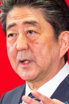 内閣支持率26%で安倍首相が必死! 大阪ではやらせ応援プラカード、冷淡対応していた横田滋さんを急にお見舞い