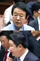 """もはやヤバさしかない…青山繁晴、和田政宗の自民党ネトウヨタッグ""""トンデモ質問""""を苦笑しながら誌上再録"""