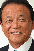 """「セクハラ罪という罪はない」麻生太郎財務相の""""暴言""""という罪! ネトウヨの差別を扇動し真っ当な国民を麻痺させる魂胆"""